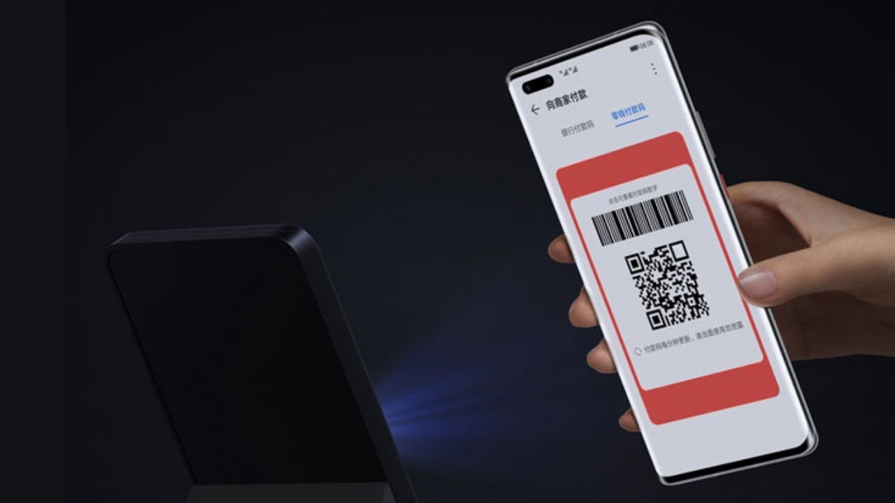 Huawei Smart Payment