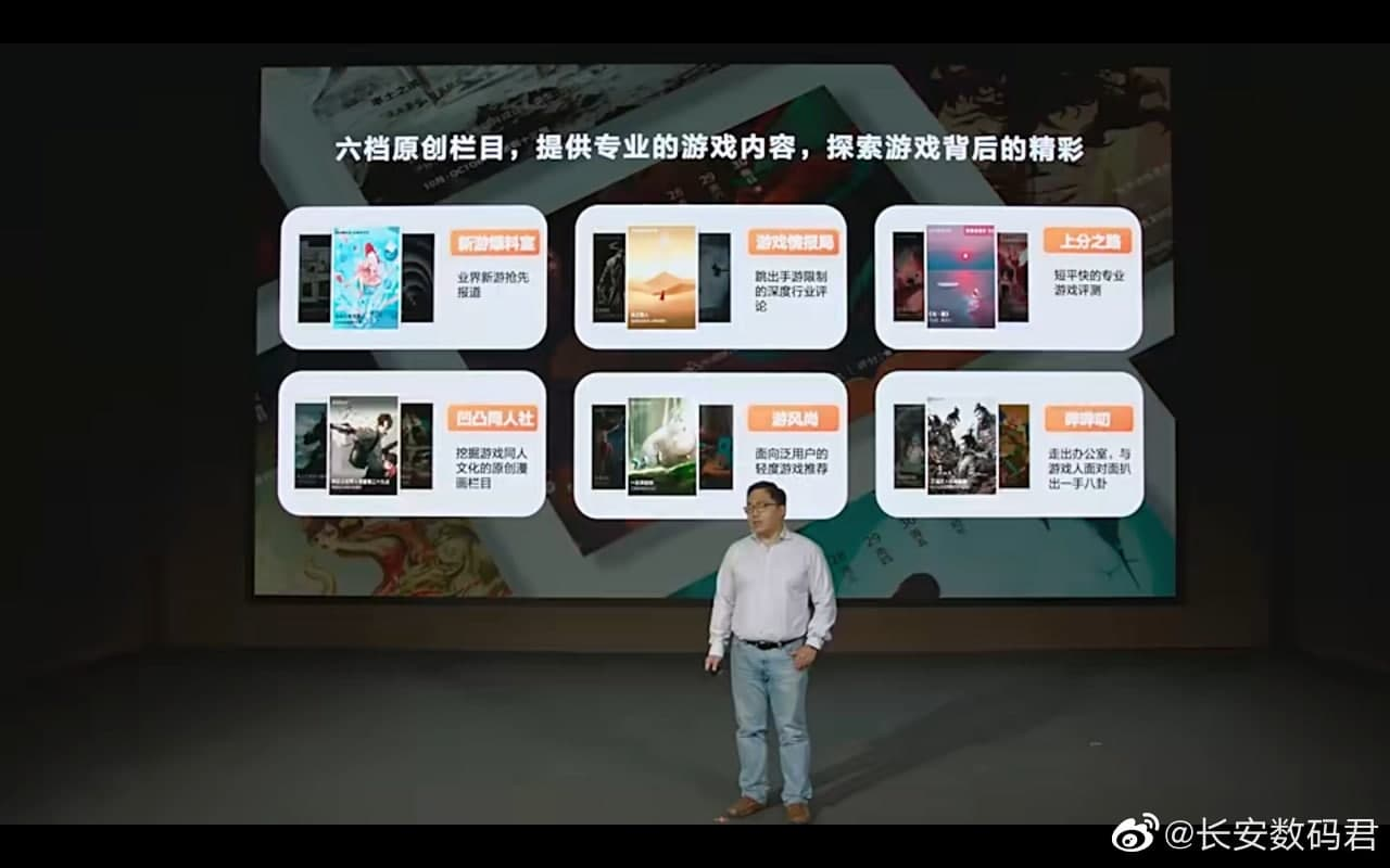 huawei-game-center-6-new-options