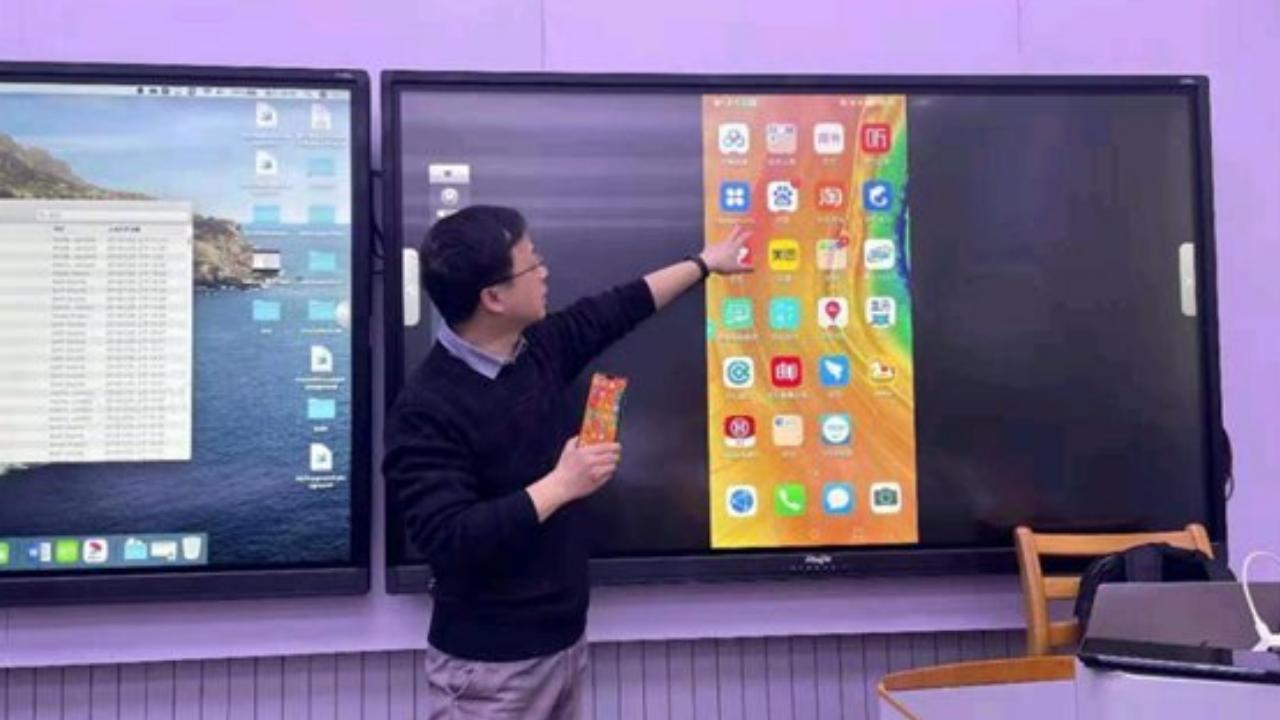 Huawei HarmonyOS professional course