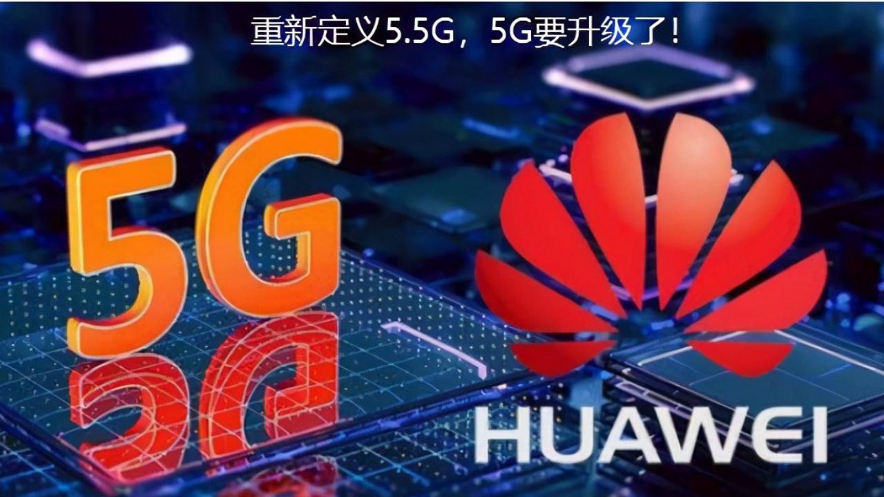 5.5G Huawei