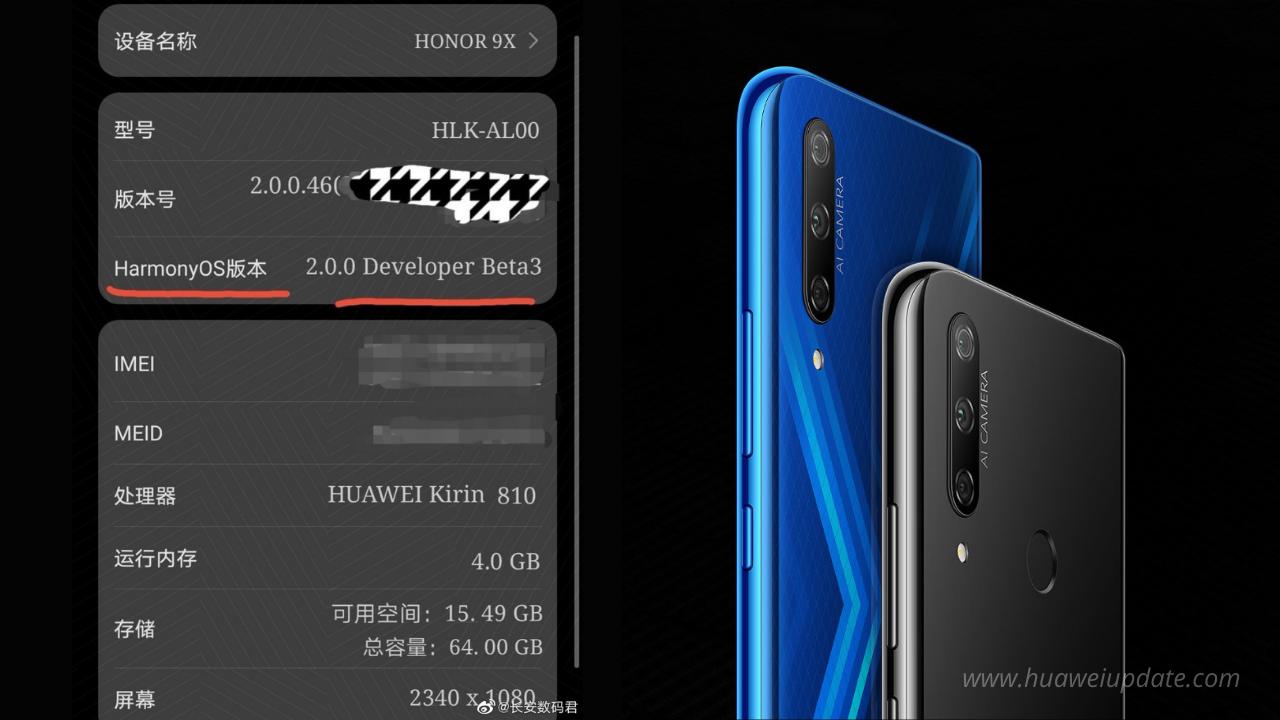 Harmony OS 2.0 beta 3.0 Honor 9X
