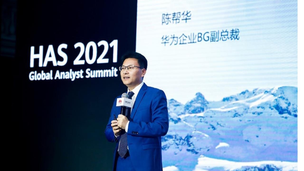Huawei Global Analyst Summit 2021