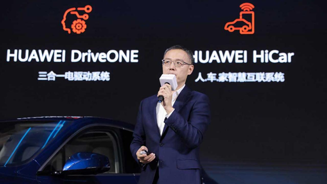 Huawei HiCar -HU