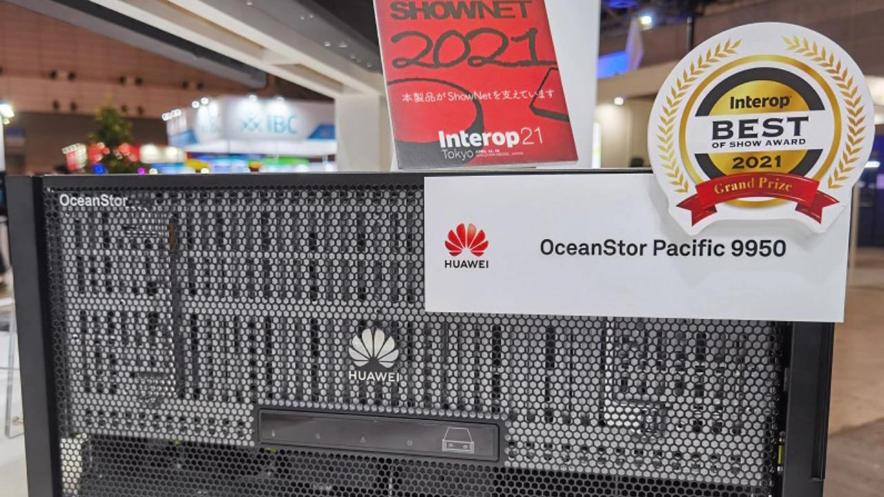 Huawei OceanStor Pacific series