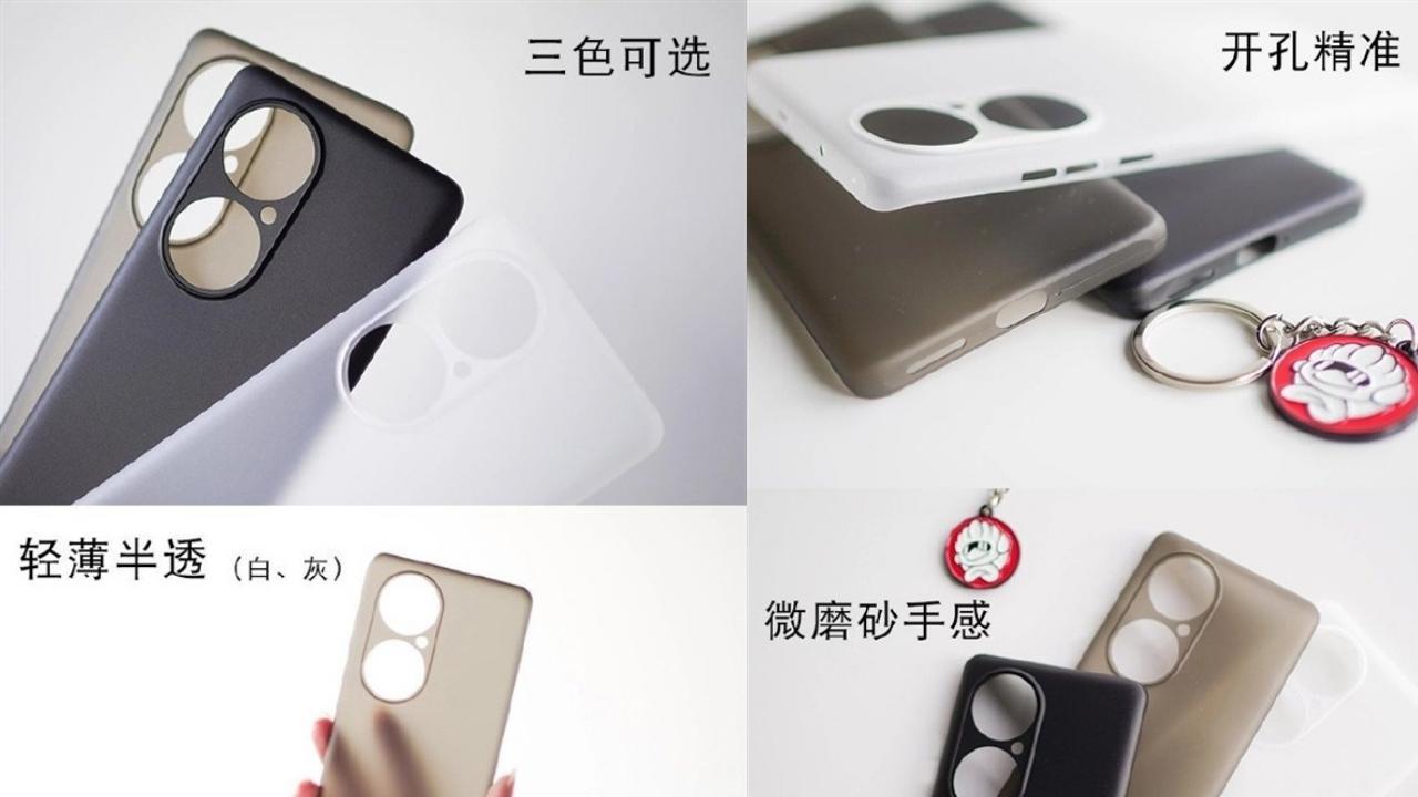 Huawei P50 leak case