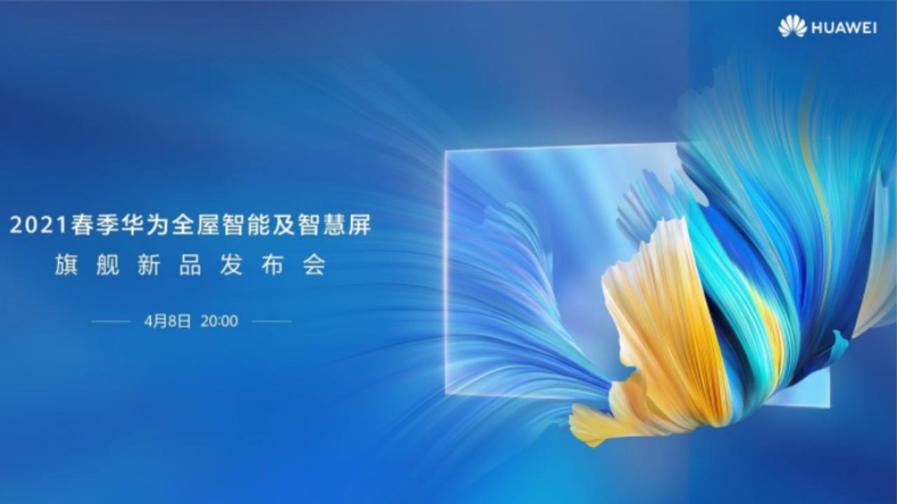 Huawei Smart Screen V85