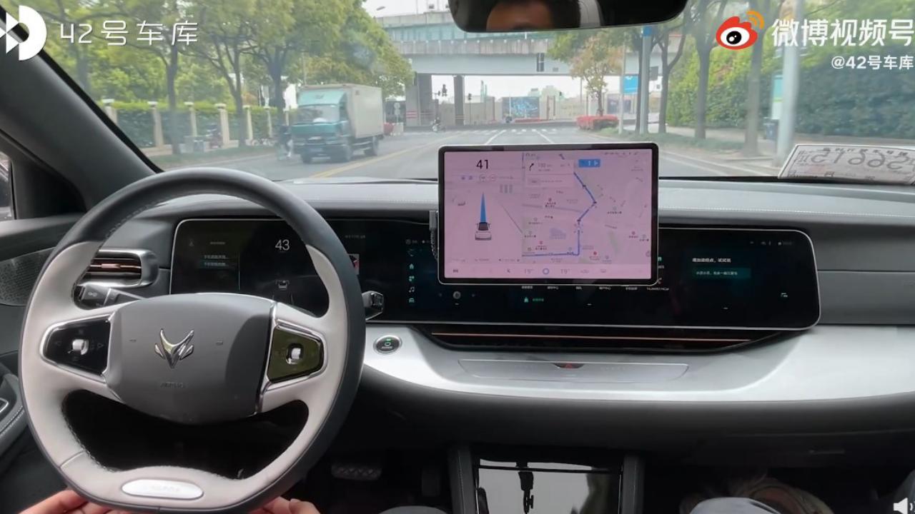 Huawei high-precision map plans