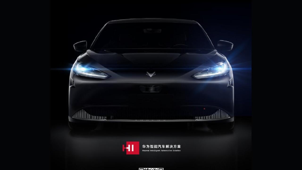 Huawei's smart car solution