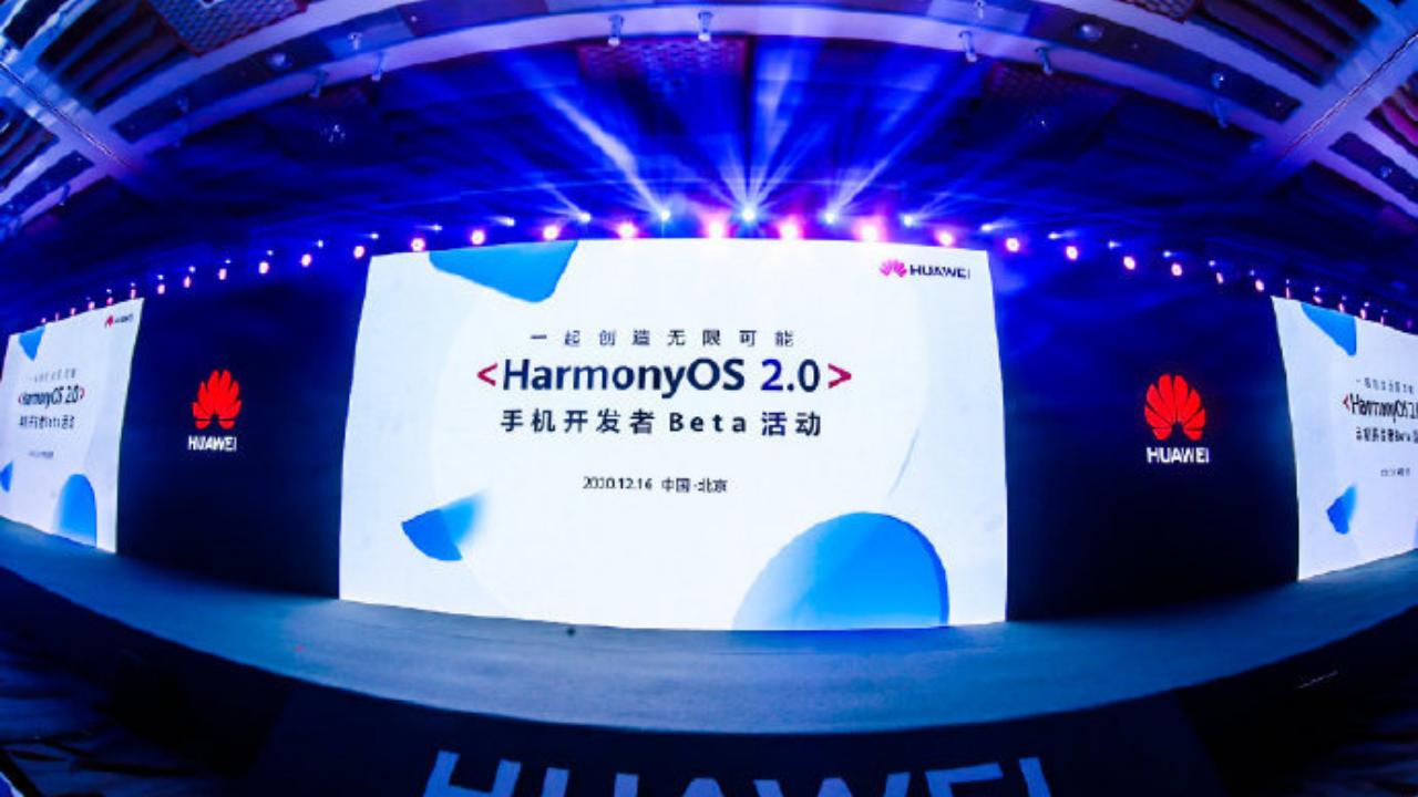 HarmonyOS Source Code