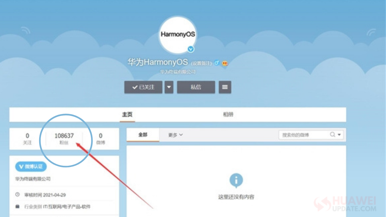 HarmonyOS Weibo page fans 100,000 count