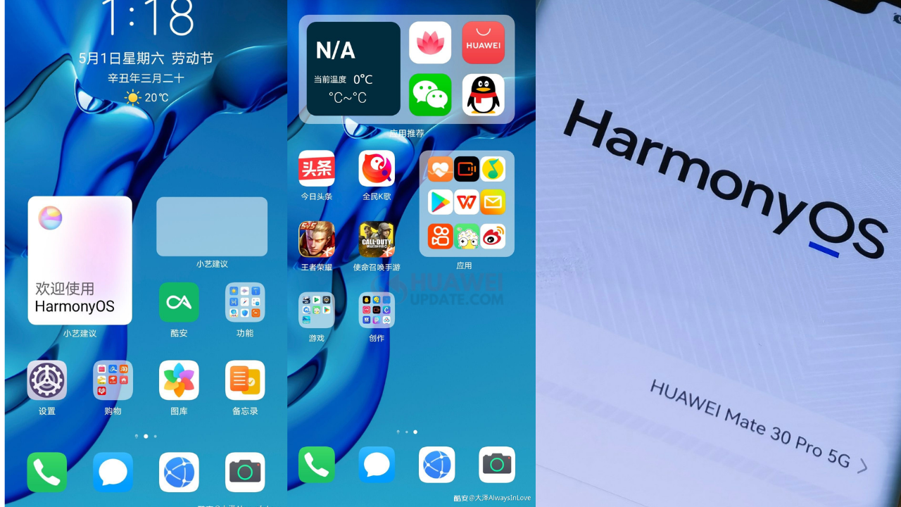 HarmonyOS app size
