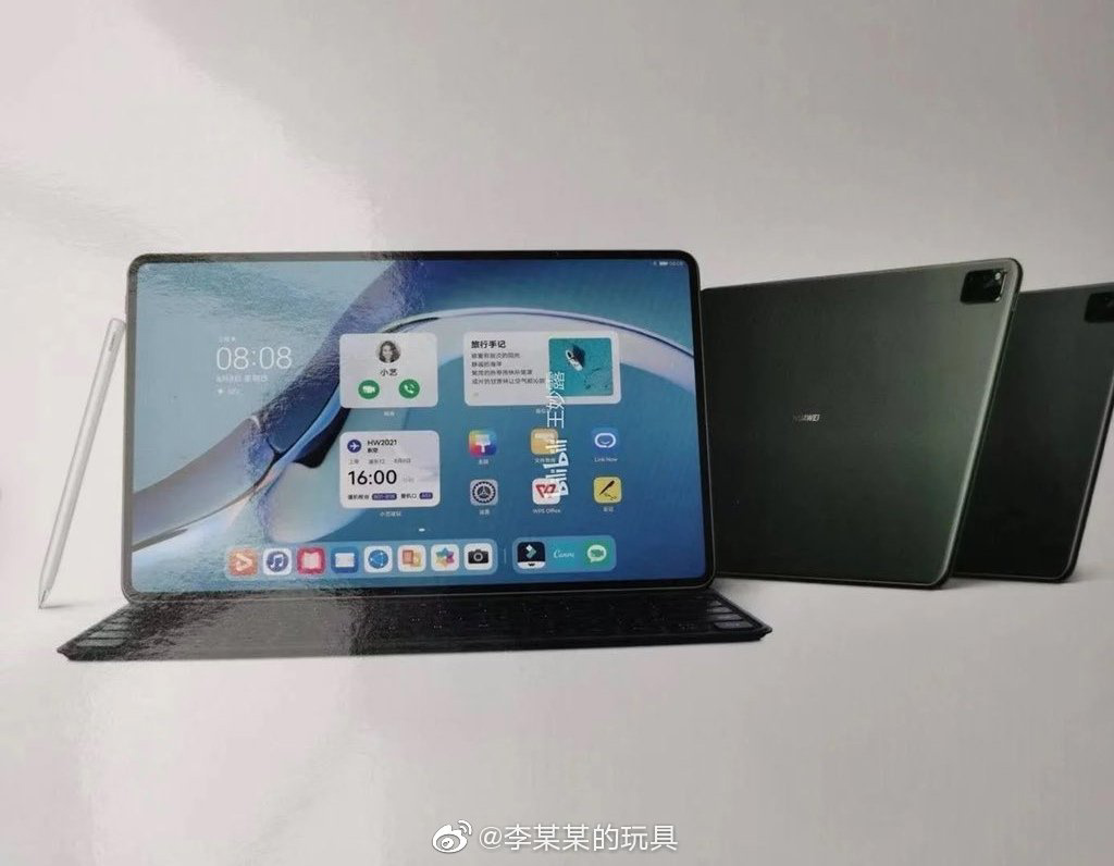 Huawei MatePad Pro 2 Leak