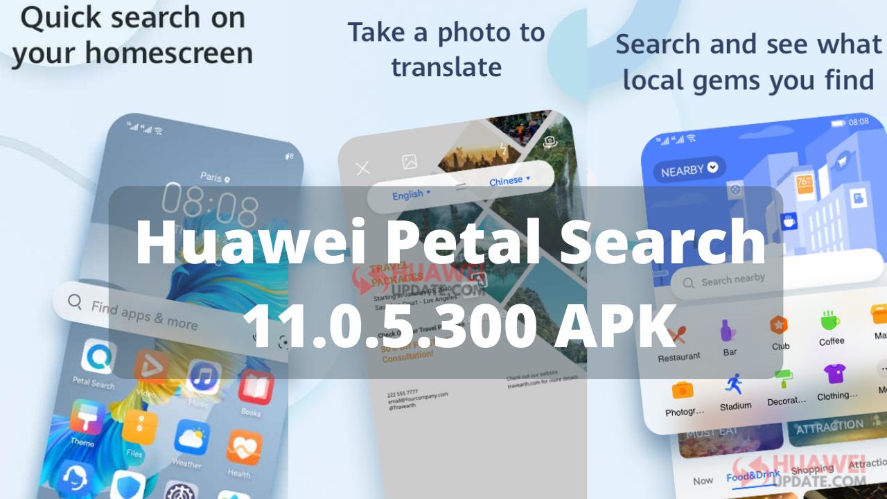 Huawei Petal Search 11.0.5.300 APK