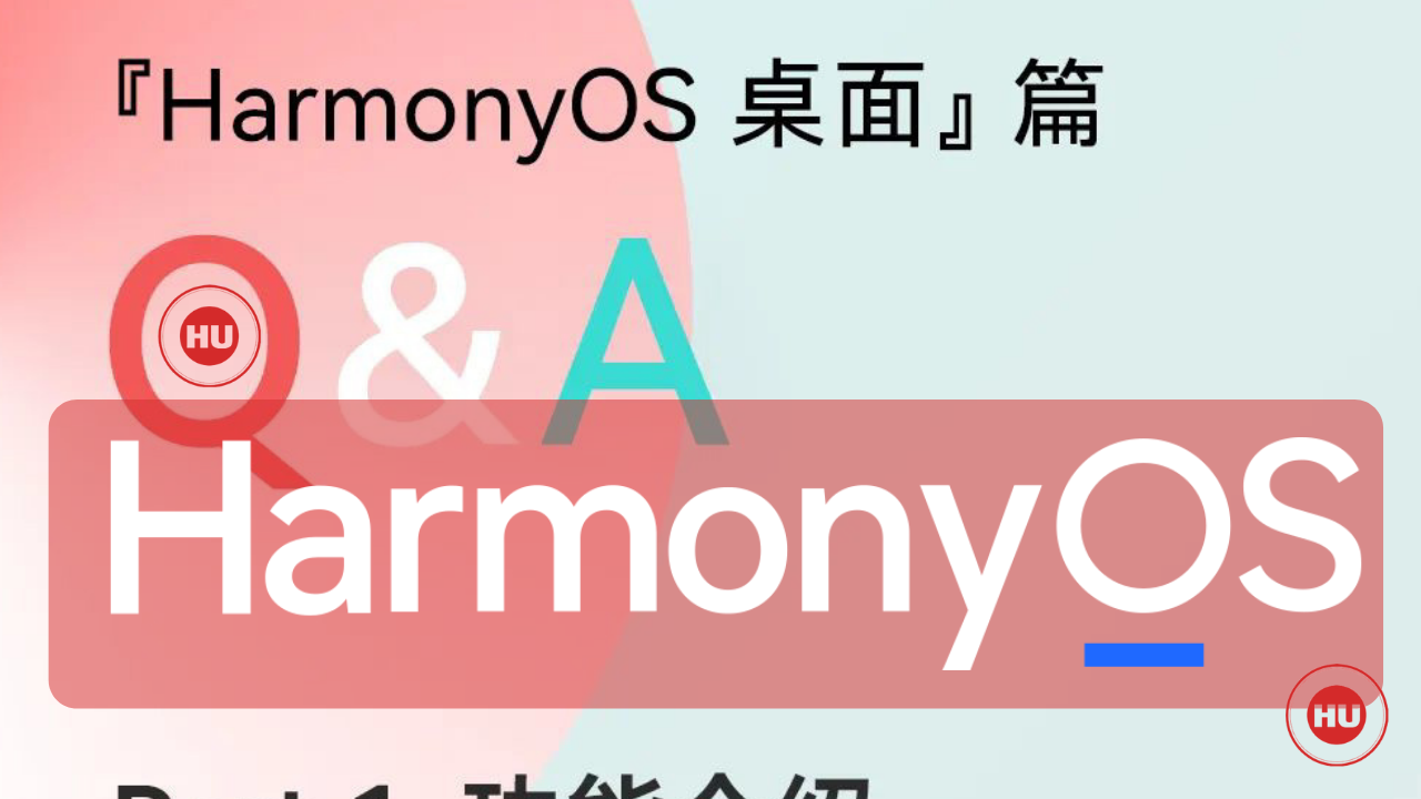 HarmonyOS QandA