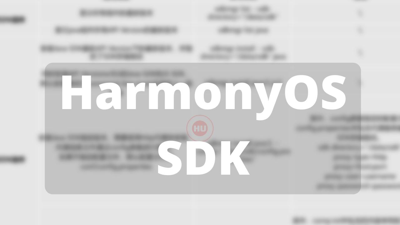 HarmonyOS SDK