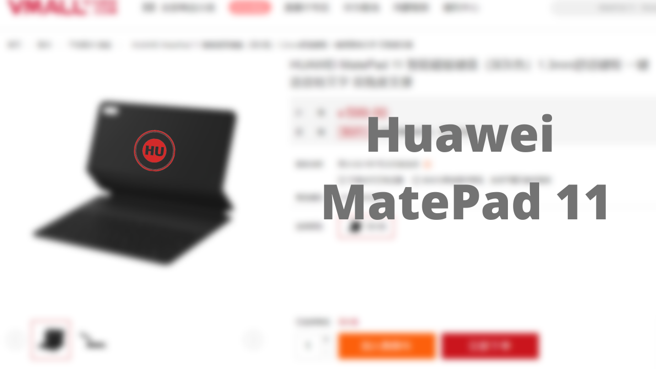 Huawei MatePad 11 Keyboard
