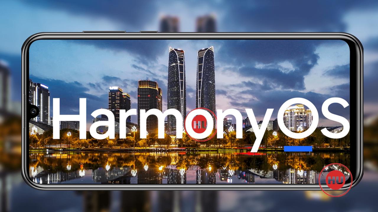 P Smart S HarmonyOS