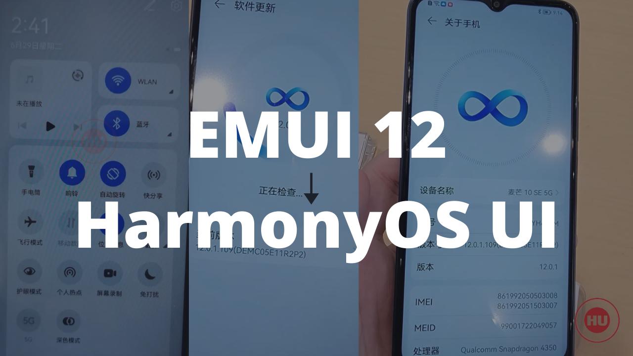 EMUI 12 -HarmonyOS UI (1)