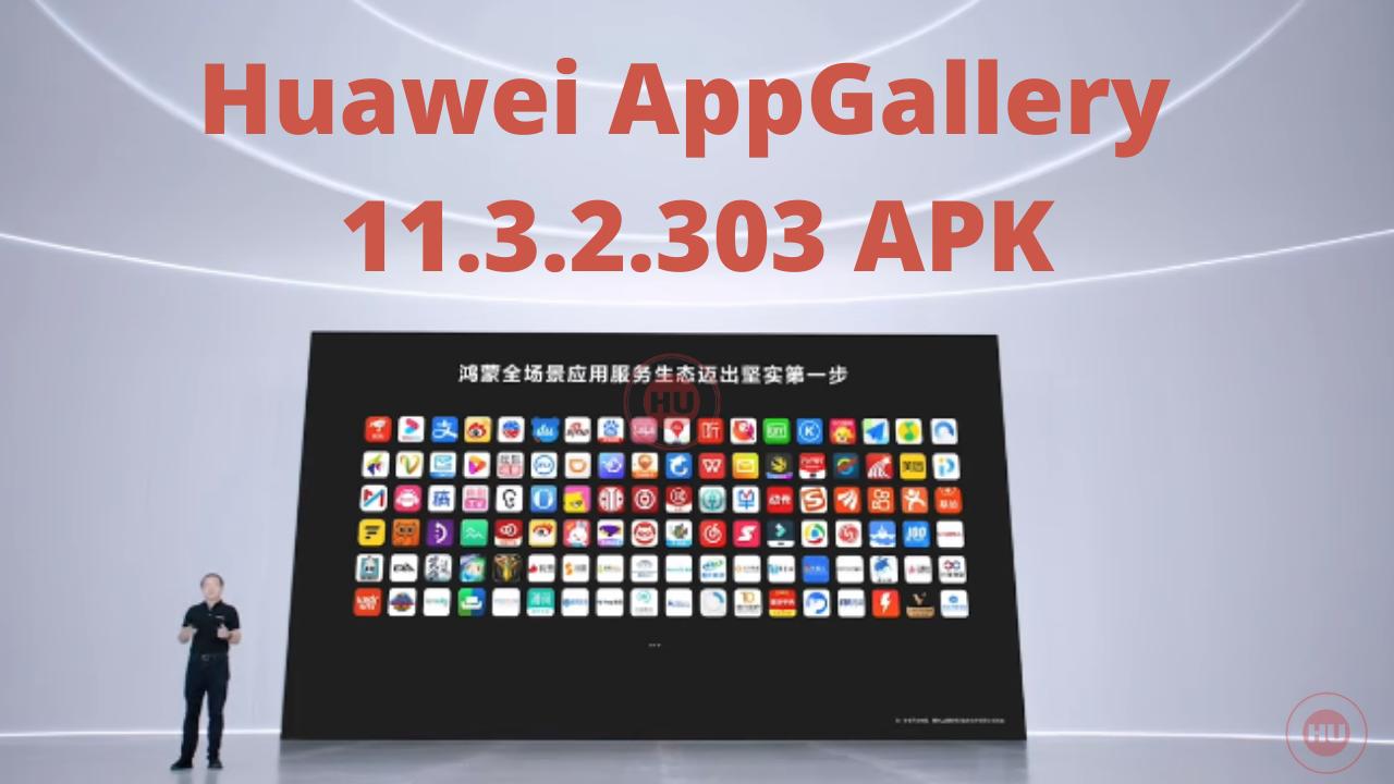 Huawei AppGallery 11.3.2.303 APK