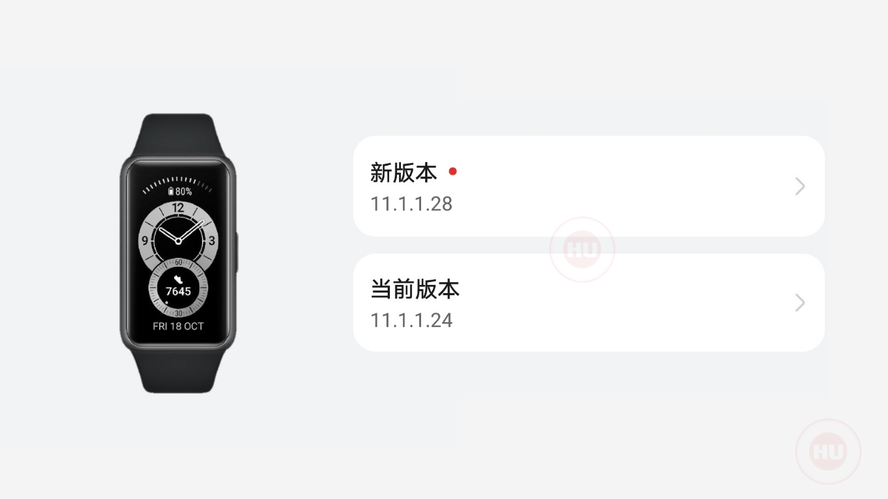 Huawei Band 6 update v28