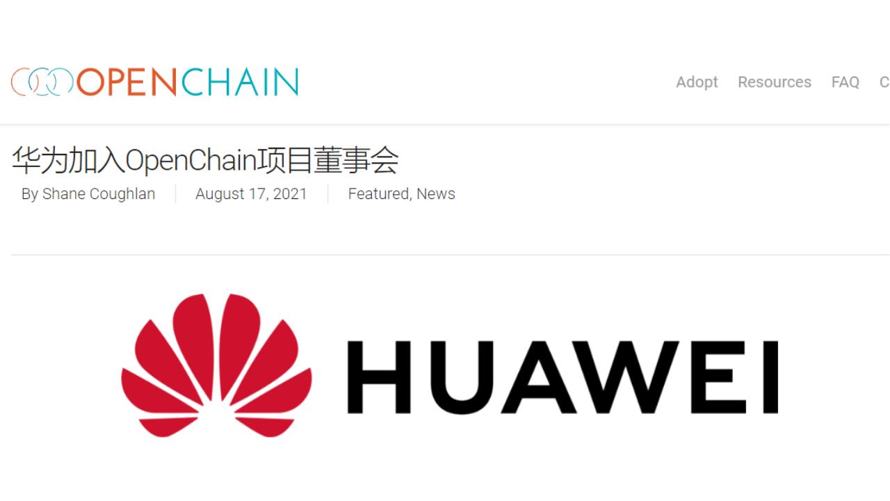 OpenChain project Huawei