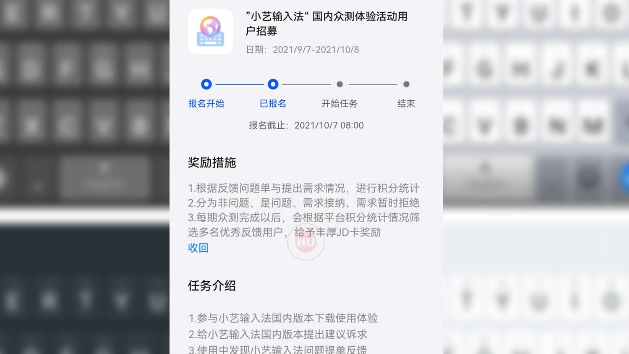 Huawei Celia Keyboard test