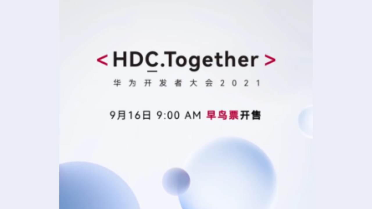 Huawei Developer Conference 2021
