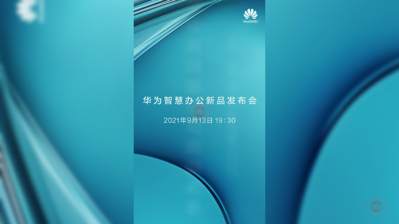 Huawei smart office product launch