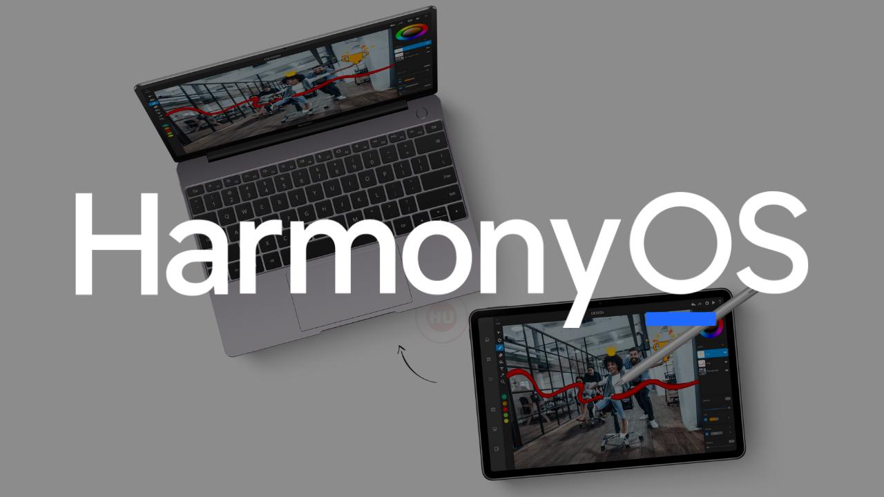 Huawei MatePad 11 HarmonyOS update