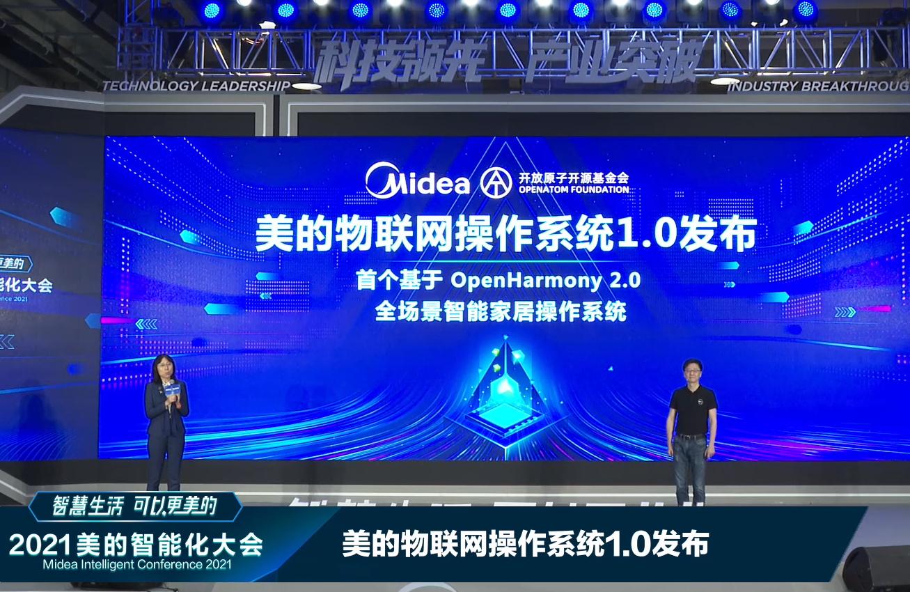OpenHarmony 2.0